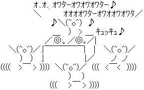 吉田羊との7連泊熱愛翌日、中島裕翔が起こした「泥酔110番」事件!