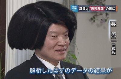 美容院でおまかせしたらどんな髪型になりましたか?