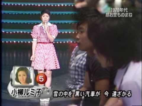 ものまね10連発  森昌子 - YouTube