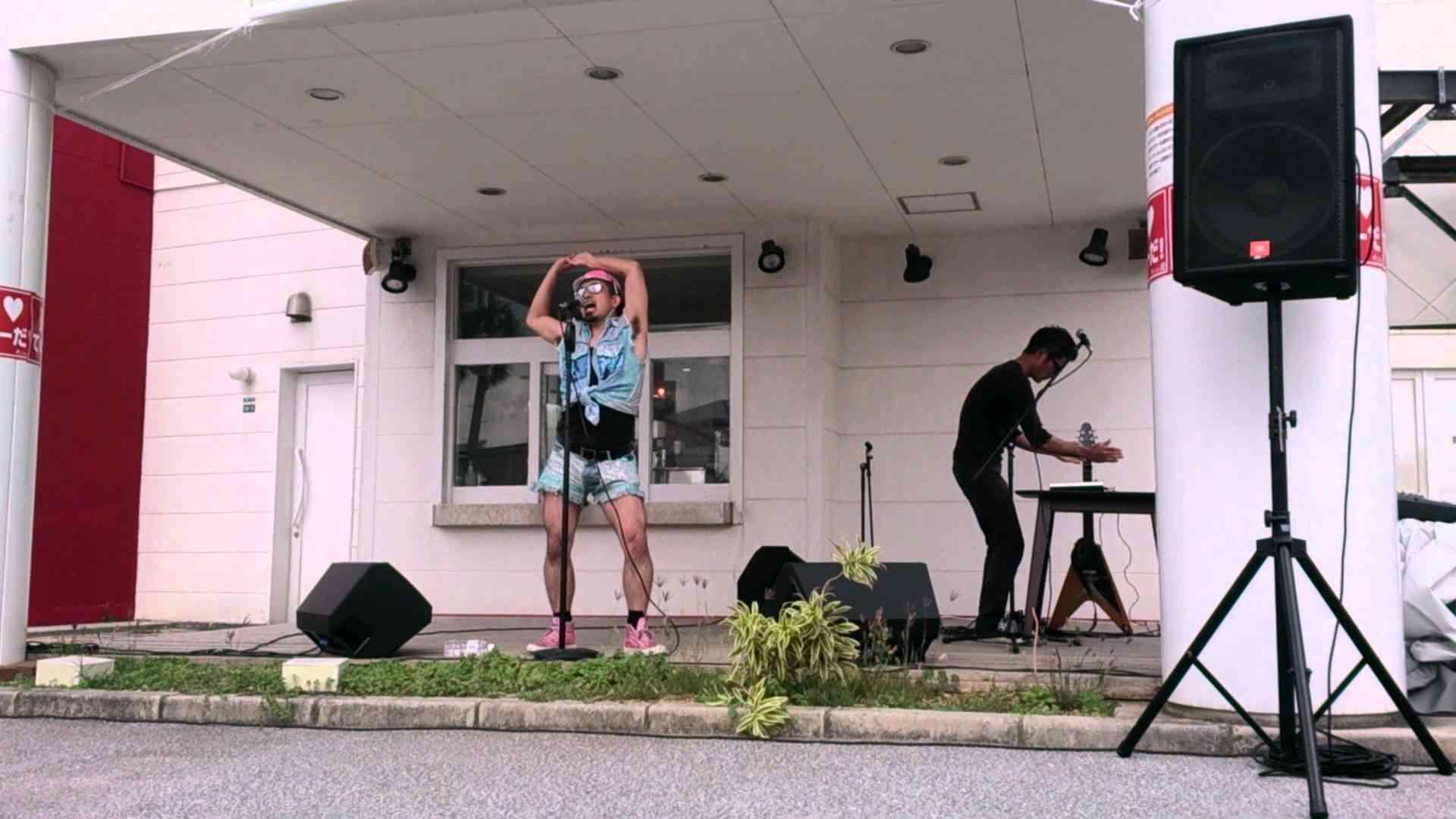 沖縄で大人気アーティスト!ポニーテールリボンズ 『おじさんおばさん』(2014.3.21) - YouTube