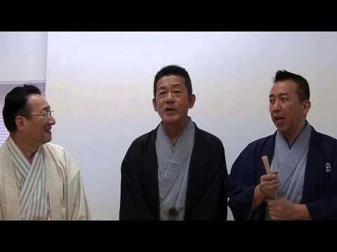 円楽・昇太・たい平からの皆様へのお願い - YouTube