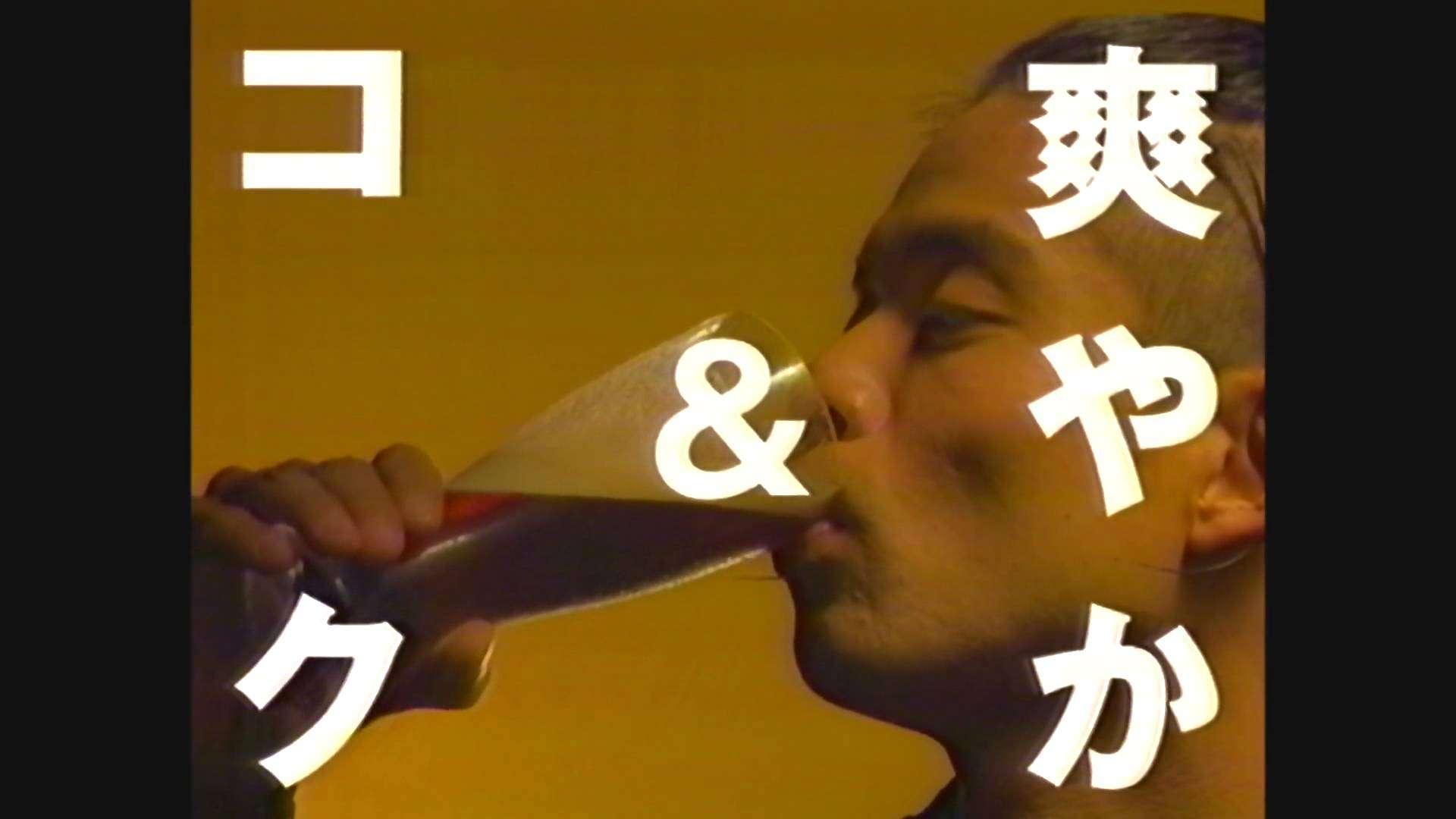久保田敏伸 サントリーハーフ&ハーフ1996 - YouTube