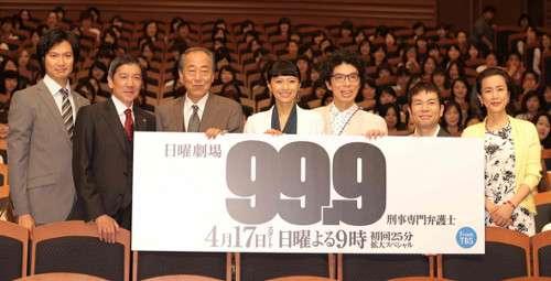 松潤主演ドラマ「99.9」第3話も16%超え : スポーツ報知