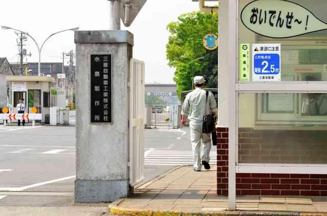 三菱自下請け、1千人超に影響 燃費偽装で雇用打撃:朝日新聞デジタル