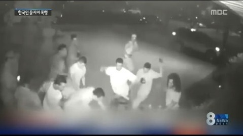 【衝撃画像】世界で広がる韓国人への襲撃...韓国メディアが危機感伝える|ニュース&エンタメ情報『Yomerumo』