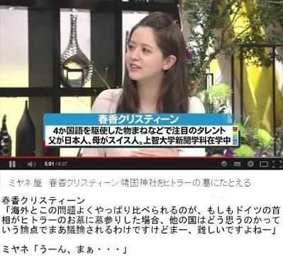 """情報番組""""文化人枠""""がインフレ気味? 外国人芸人も参入し大混戦"""