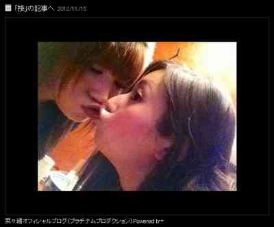 菜々緒、浦浜アリサと熱烈キス「美しい」「唇奪われたい」ファン興奮