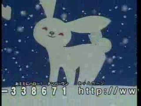 雪うさぎ - YouTube