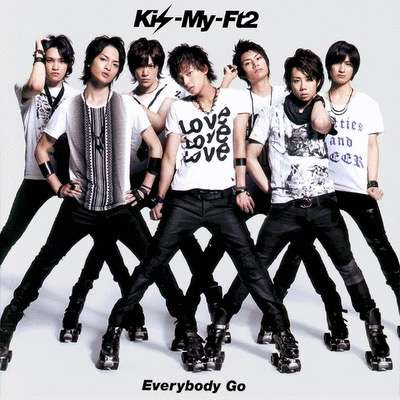 kis-my-ft2好きな人!