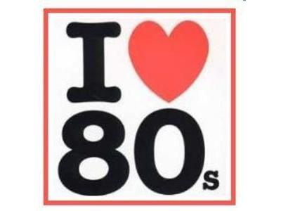 1980年代に流行ったもの