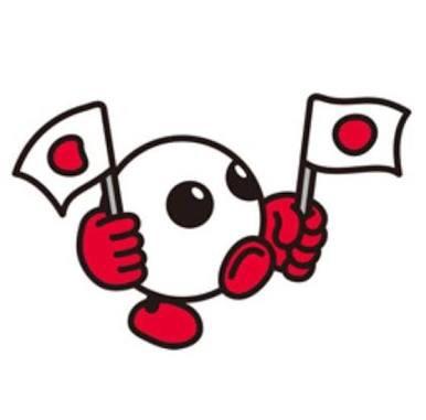 【実況・感想】リオ五輪 世界最終予選 バレーボール男子 日本 対 中国