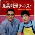 料理の才能ってあると思いますか?