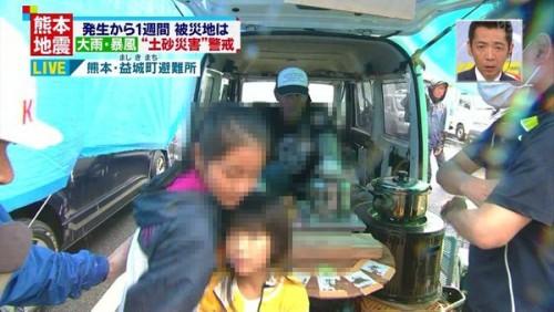 「ミヤネ屋」取材班が中継先で警察関係者から注意を受けるハプニング