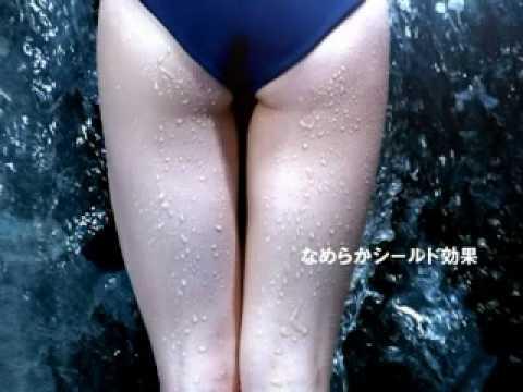 橋本麗香 -Shiseido Anessa [2003.04.19]
