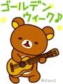 2016【耐久】ぼっちGW【実況】