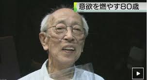 演出家蜷川幸雄さん死去 80歳…稽古復帰叶わず
