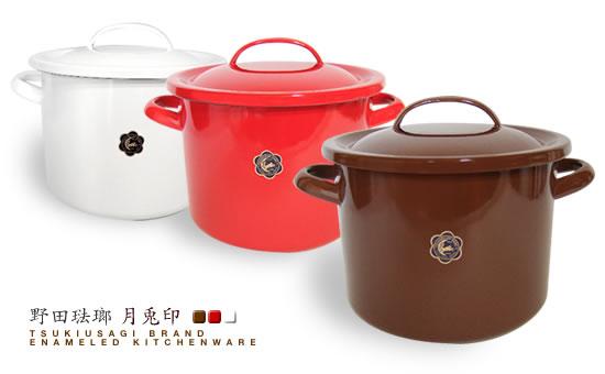 鋳物のお鍋(ルクルーゼ、ストウブ等)