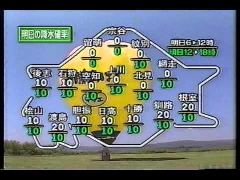 十勝おはぎのサザエ - YouTube