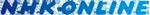 イベント詳細・申込(NHK公開セミナー 大河ドラマ「真田丸」トークショー) | イベント・インフォメーション | NHK(日本放送協会)