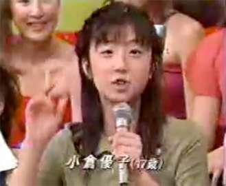 夫婦不仲が噂される小倉優子から「離婚準備完了」の雰囲気