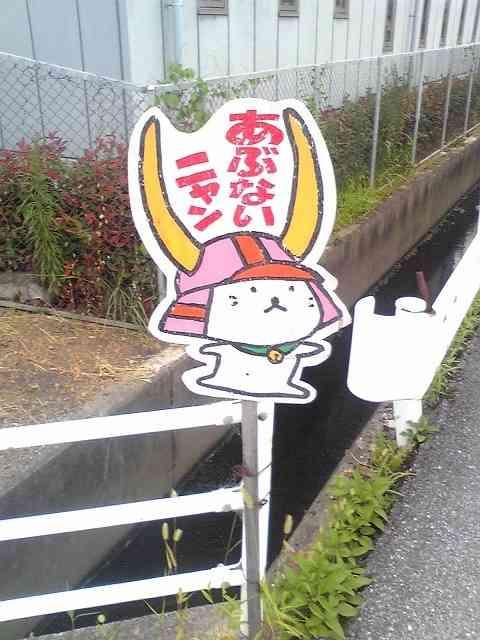 滋賀県民の集い