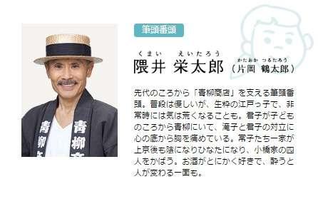 『とと姉ちゃん』片岡鶴太郎の熟練された酔っ払い演技が「最高すぎる!」とネットで話題に 「まさに鶴ちゃん劇場」 - BIGLOBEニュース