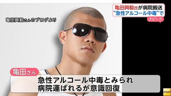 www.fnn-news.com: 元プロボクサー・亀田...