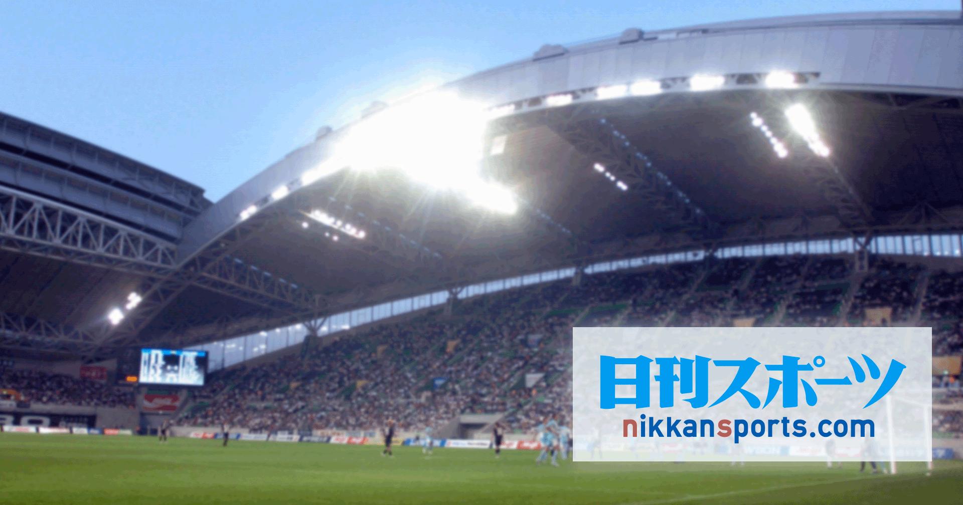 五輪招致で億単位の送金か、菅義偉氏はクリーン強調 - スポーツ : 日刊スポーツ