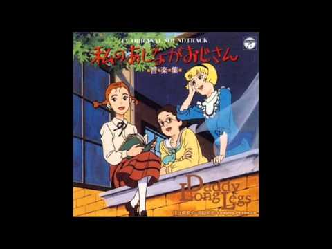 My Daddy Long Legs OP - Growing Up by Mitsuko Horie (Download Link Included) - YouTube