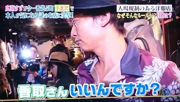 山崎弘也 バラエティ番組出演の広瀬すずに忠告「物を貰える番組じゃない」
