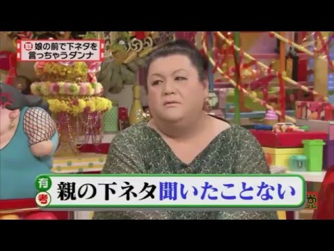 マツコ 有吉の怒り新党   20160427 - YouTube