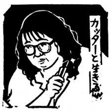 コラムニスト・ナンシー関さんを語る