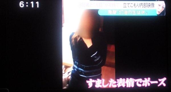 本田一弘容疑者がLINEに自撮り動画、立てこもり事件は狂言の自作自演か 愛媛県松山市 | ニュース速報Japan