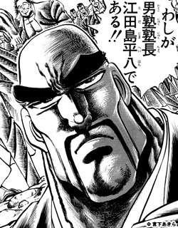 【2次元】カッコイイ名前のキャラクター