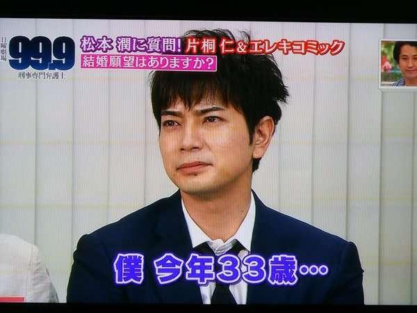 松本潤、結婚願望は?の問いに即答「あります!あります!」子供は「2人がいいなぁ」