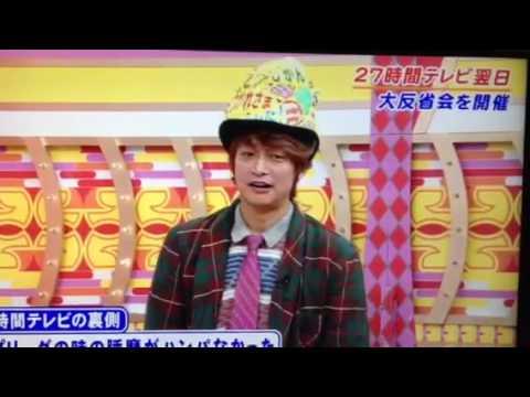 うちのひろちゃん 香取慎吾 - YouTube