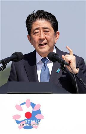 消費税増税 2年半延期 安倍首相、麻生財務相らに伝達 (産経新聞) - Yahoo!ニュース