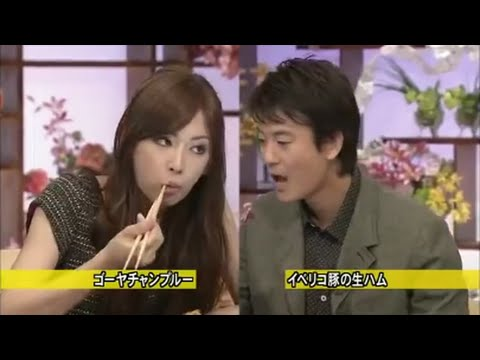 とんねるずの食わず嫌い   唐沢寿明vs北川景子 - YouTube