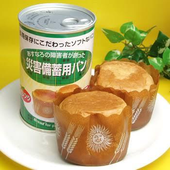 美味しい缶詰