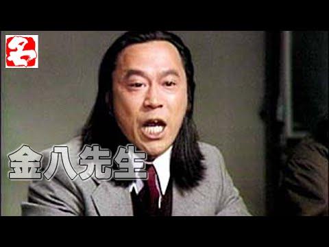 金八先生(武田鉄矢さん)の厳選10の名言・名セリフ集 - YouTube