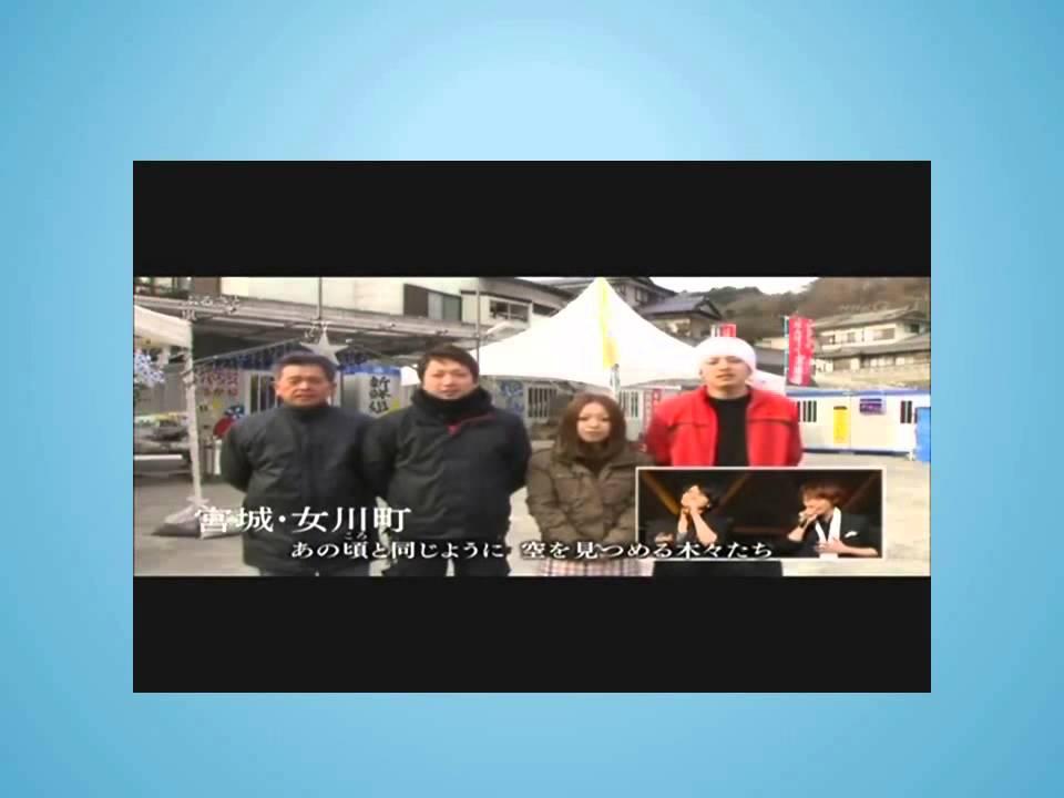 嵐 生歌 ふるさと 2011 - YouTube