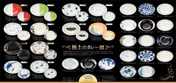 可愛い食器画像*