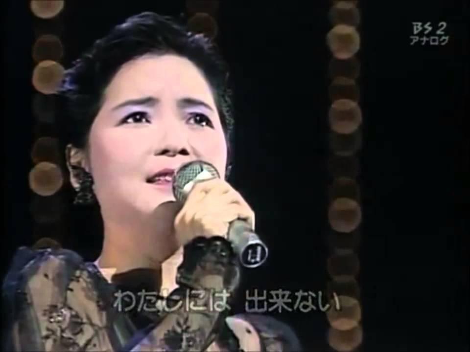 テレサ・テン-别れの予感 - YouTube