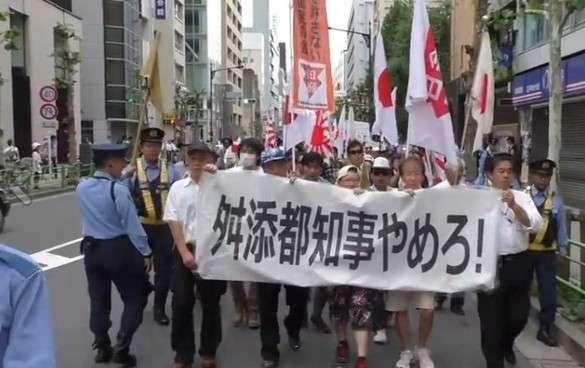 早めます!『5月22日締め切り』舛添都知事リコール署名活動代表者緊急募集!!|日本侵略を許さない国民の会ブログ