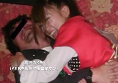 教え子の「アイドル」とキス写真流出の31歳中学教諭を懲戒処分