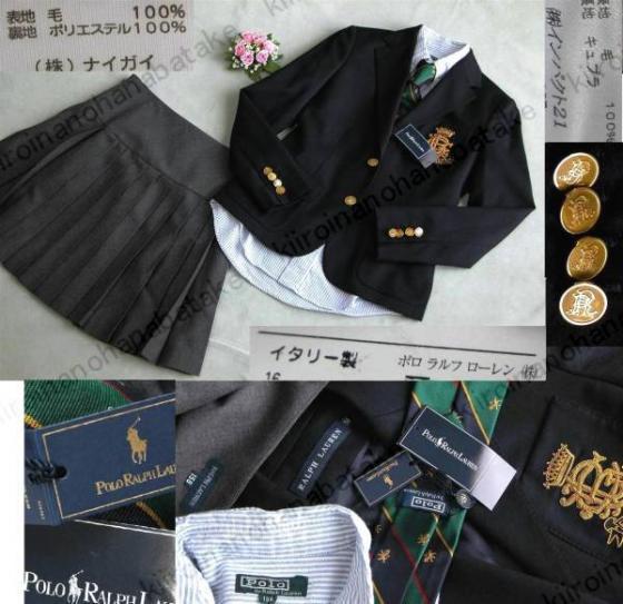 舛添が政治資金で落札した洋服wwwww | 2ちゃんねるスレッドまとめブログ - アルファルファモザイク