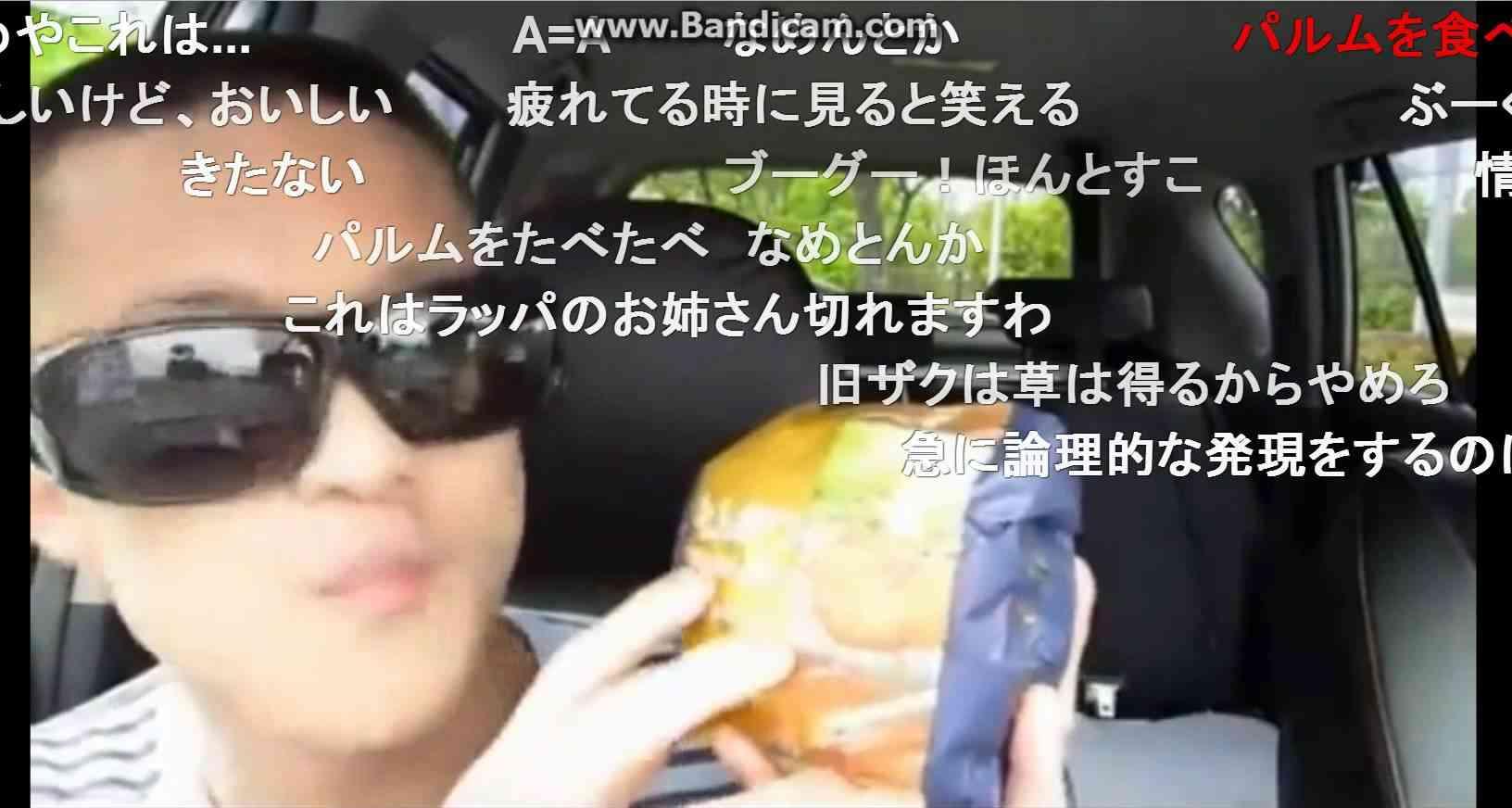 Syamu_game 名場面シーン集【コメ付き】 - YouTube