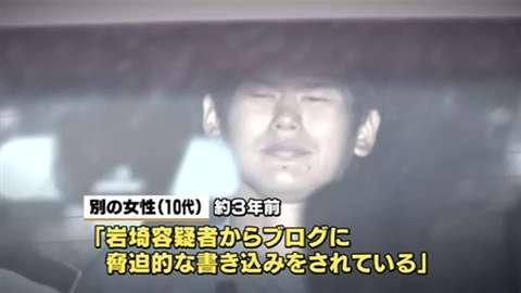 """「""""アイドル""""女子大学生襲撃事件、3年前に別の女性も相談」 News i - TBSの動画ニュースサイト"""