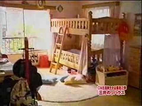 chiduru ikewaki - asayan - YouTube