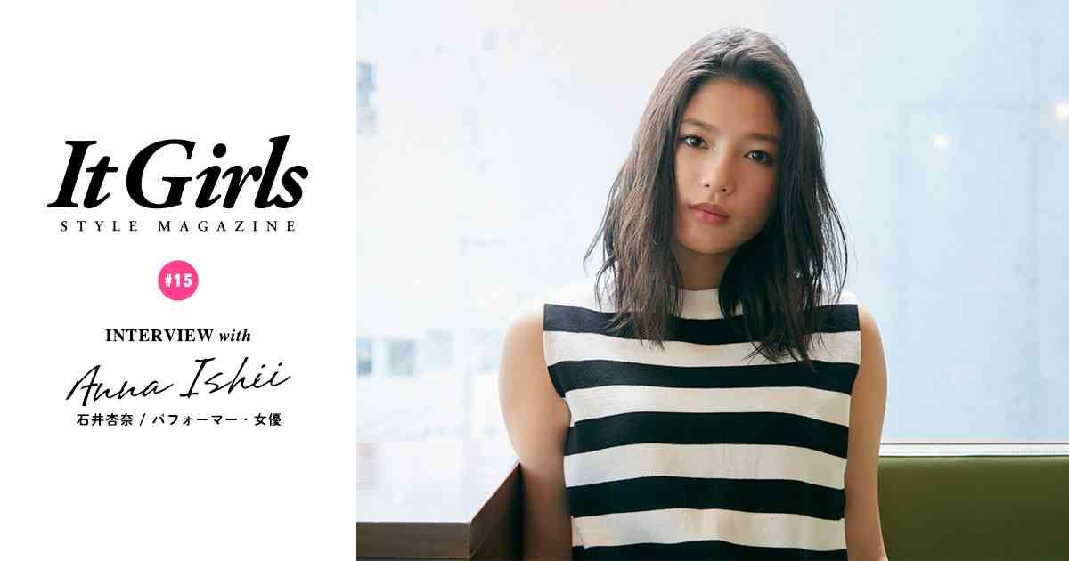 It Girls STYLE MAGAZINE #15 石井杏奈 | ローリーズファーム (LOWRYS FARM)